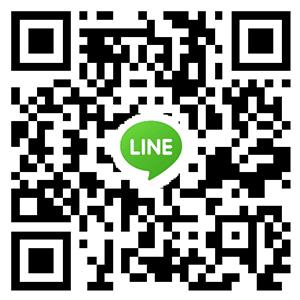 Line คุณปุ๊ก