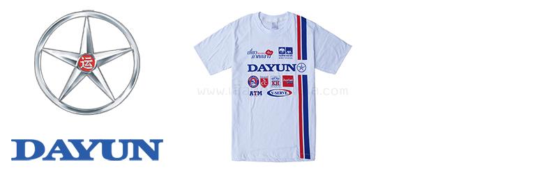ขอบคุณลูกค้า DAYUN