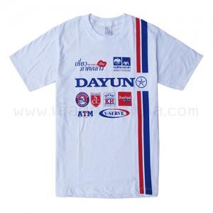 เสื้อยืด สีขาว DAYUN