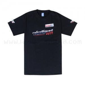 เสื้อยืด สีดำ UNION PAN