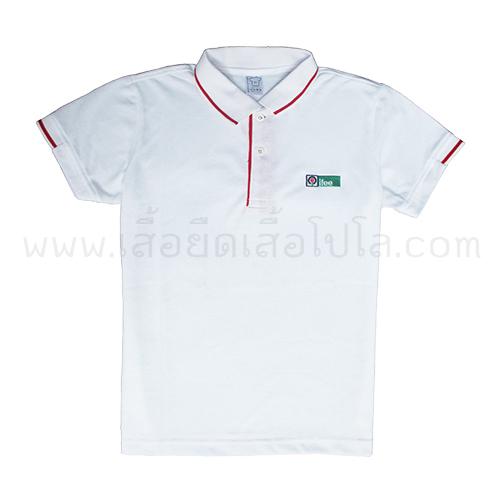 เสื้อโปโลสีขาว อินเตอร์ ฟาร์อีสท์