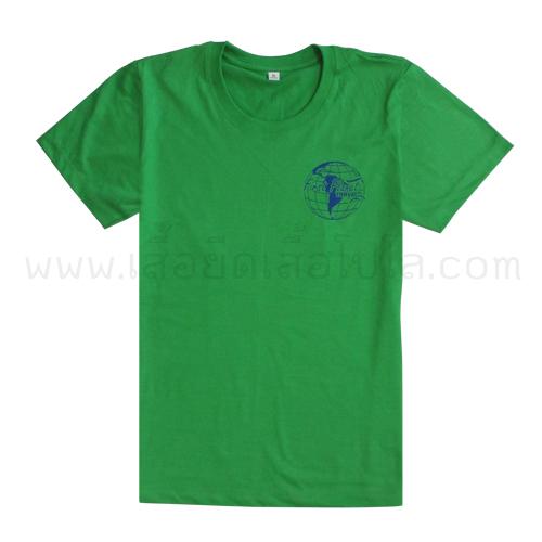 เสื้อยืด สีเขียว First Planet
